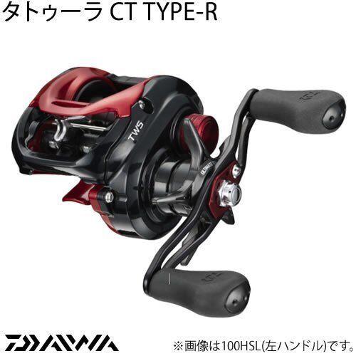 Daiwa Tatula CT Type-R 100HL LH Baitcasting Reel de pesca Para Bass Juego