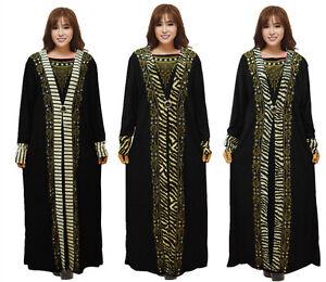 Plus Size Muslim Women Dress Islamic Long Sleeve Maxi Abaya Kaftan Arab Clothes