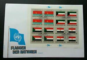 [SJ] United Nations Ukraine Kuwait Egypt Sudan Flag 1981 (sheetlet FDC)