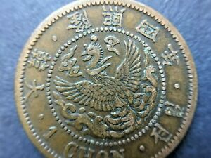 Korea-1910-YEAR-3-Coin-1-CHON-Coin