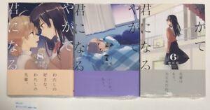 Yagate-Kimi-ni-Naru-Vol-6-7-8-Manga-Libro-3-Juego-Japones-Bloom-en-You-Anime