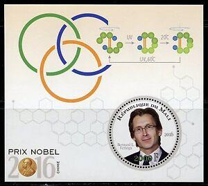MALI 2016 NOBEL PRIZE WINNERS CHEMISTRY BERNARD L. FERINGA S/SHEET MINT NH