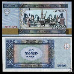Azerbaijan 1000 Manat P 23 2001 UNC Low Shipping Combine FREE!
