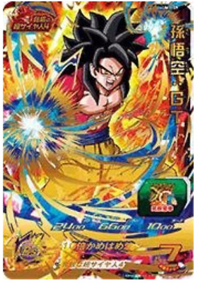 "Super Dragon Ball Heroes /"" UM9-SEC Son Goku GT UR /""  Japan import NEW"