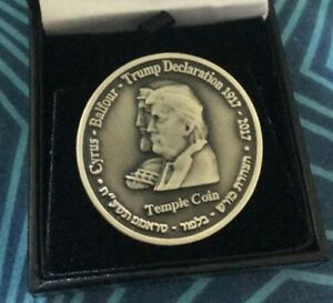 trump cyrus temple half shekel silver coin