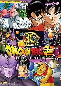 dvd dragon ball super episode 26 52 english sub free shipping ebay