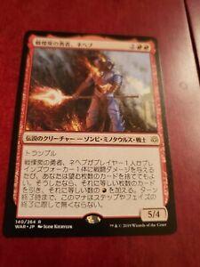 saada verkkoon Tarkista kuuma myynti verkossa Details about MTG Neheb, Dreadhorde Champion Japanese
