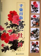 Manuel Peinture Chinoise-Chinese painting book-pittura cinese-pintura-pivoine