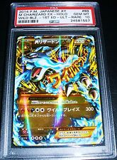 Pokemon Mega Charizard Ex Full  1st Ed PSA 10 Ultra Rare new clam shell case