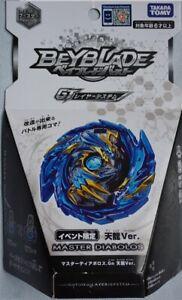 New-Takara-Tomy-Beyblade-Burst-GT-B-00-Master-Diabolos-Wbba-Ltd-Edition-AU