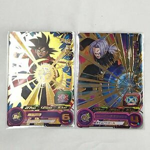 Jump Victory Carnival 2019 event Limited DRAGONBALL SUPER card BINDER