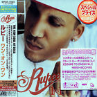 1 on 1 by Rupee (CD, Oct-2004, Atlantic (Label))