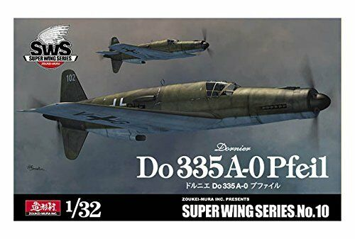 1 32 Very Details Kit Volks Zoukei-Mura    W.W.II Dornier Do335A-0 Pfeil