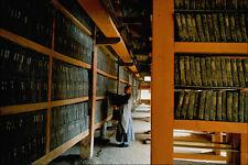 772018 The Tripitaka Korean Of Haeinsa Temple A4 Photo Print