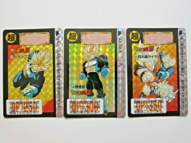 Dragonball z card dbz data carddass 2 part 5 #170-ii prism 2006 made in japan