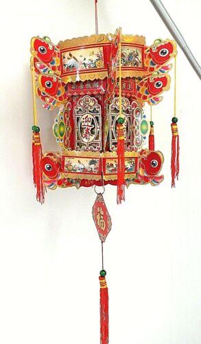 2 RED GOLD CHINESE XL PAPER KOI CARP FISH PALACE LANTERN JAPANESE HOME PARTY K3