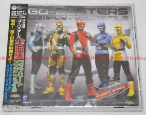 go-busters zenkyoku shu