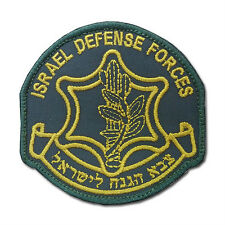 Israeli Army Zahal IDF Embroidered Cloth Patch Badge Custom Made