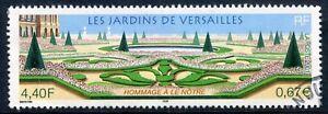 CréAtif Timbre France Oblitere N° 3389 Les Jardins De Verseilles Sans Retour