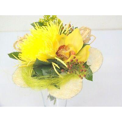 """Blumenversand """"Leuchtfeuer"""" + kostenlose Glückwunschkarte Blumenstrauß...Blumen"""