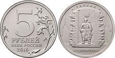 RUSSIA 5 Rublos RUSIA 2016 Ciudades Liberadas II Guerra Tallinn. 22.09.1944
