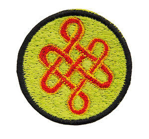 Embroidered-Badge-Node-without-End-Green-Buddhist-Hand-Made-Nepal-7056-Aa-C