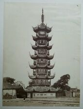 ANTIQUE QING DYNASTY CHINA NANKING NANJING JIMING TEMPLE TURN 19th CENTURY PHOTO