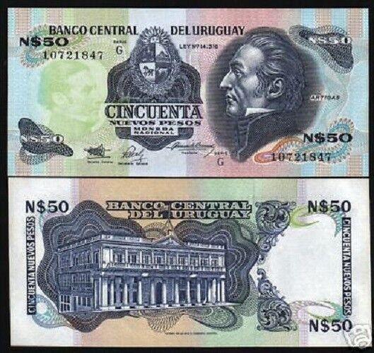 lot of 7 Pieces UNC Uruguay Banknote P47 100 Pesos