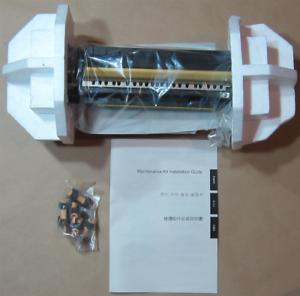 [0853*] FUJI XEROX E3300070  MAINTENANCE KIT ( RRP>$450 )