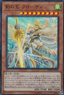 YuGiOh Konami Mystic Fighters DBMF-JP014 Super Rare Dragonmaid Nasary Japanese