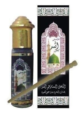 Madani Surma Asmad Kohl Natural Black Eye liner Powder