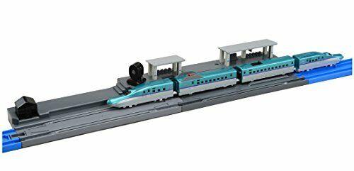 PLarail Advance H5 conjunto de estación de salida Shinkansen continua