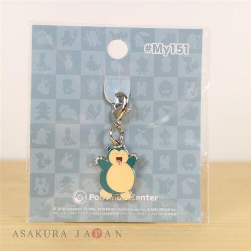 Pokemon Center #My151 Metal Charm # 143 Snorlax Key Chain