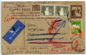 Palestine-1945-Airmail-postal-card-to-Prague-badly-worn-red-O-A-T-hand-stamp