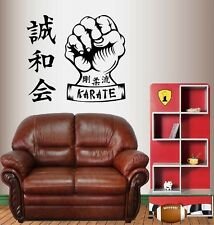 Vinyl Decal Karate Fist Fighter Martial Arts Sportsman Boys Room Wall Sticker 88