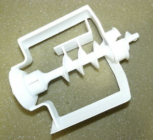 CUISINART SOFT SERVE ICE CREAM MAKER MIXER PADDLE BLADE ICE-45 REPLACEMENT PART