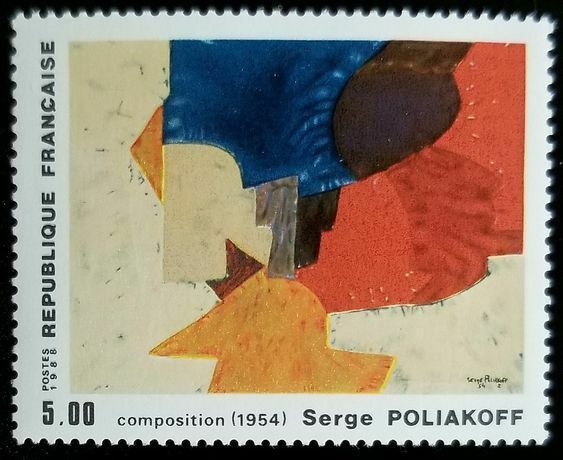 1988 France, Composition, Serge Poliakoff Scott 2133 Mi