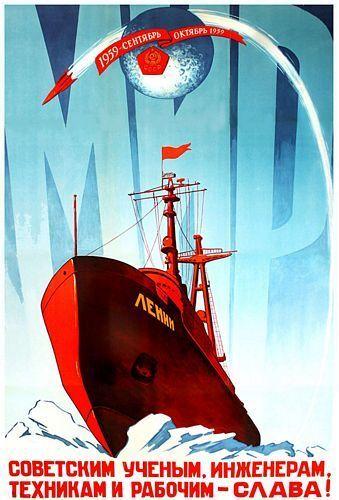 1959 Soviet Luna Lunik Unmanned Moon Mission Poster A3 A2 Print