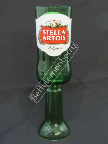 STELLA ARTOIS LAGER BEER CHALICE GLASS GOBLET 100/% RECYCLED PUB//BAR//BBQ