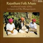 Rajasthani Folk Music von Various Artists (2014)