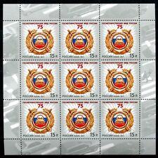 RUSSLAND RUSSIA 2011 Verkehrspolizei Police Kleinbogen #1727 ** KW €15
