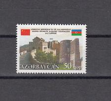 Architecture Azerbaijan 2012 MNH** Mi.940 China Wall Old Town Baku