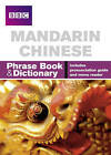 BBC Mandarin Chinese Phrasebook and Dictionary by Qian Kan (Paperback, 2007)