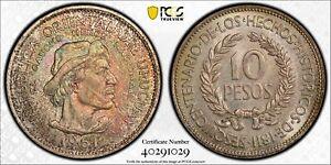 Uruguay-1961-10-Pesos-PCGS-MS66-Revolution-Sesquicentennial-toned-PC1128-combine