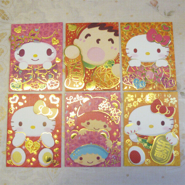 SANRIO KITTY MELODY TWIN STAR 3D GRAPHLUNAR YEAR LUCKY RED POCKET/ ENVELOP 5601