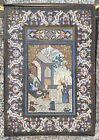 ISPAHAN PERSIA Islamic 19th C Persian MASTERPIECE Painting Gold Illuminated
