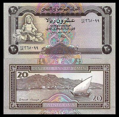 20 Rials Yemen Arab Republic P25 $4 CAT VAL 1995 Sculpture of Cupid UNC