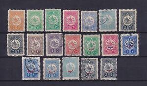 TURKEY-1909-Sc-151-164-part-of-set-CV-181-MH-Used