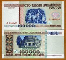 Belarus, 100000 (100,000) Rubles, 1996, EX-USSR, P-15, UNC