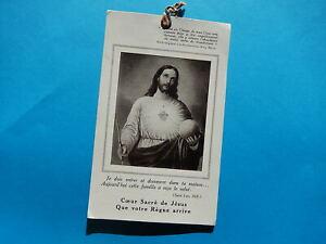 IMAGE PIEUSE  SACRE COEUR DE JESUS García Moreno 1916 EQUATEUR MARTYR SYMBOLISM